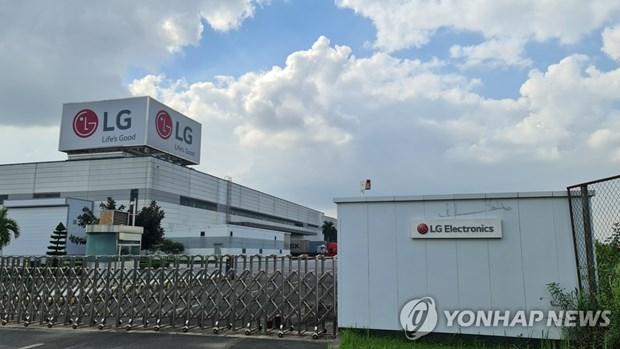 LG Electronics envisage de construire un deuxieme centre R&D au Vietnam hinh anh 1