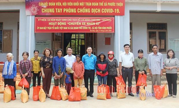 Binh Phuoc : plus de 1.000 foyers minoritaires pauvres sortiront de la pauvrete hinh anh 1