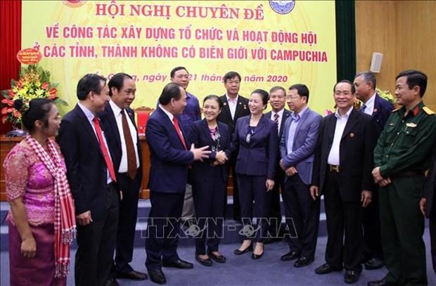 L'Association d'amitie Vietnam-Cambodge, passerelle d'amitie entre les deux pays hinh anh 1