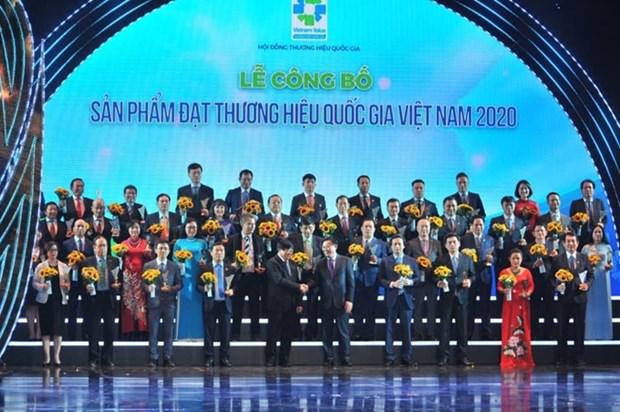 Vietnam : des produits de 124 entreprises ont obtenu le ''Label national'' 2020 hinh anh 2