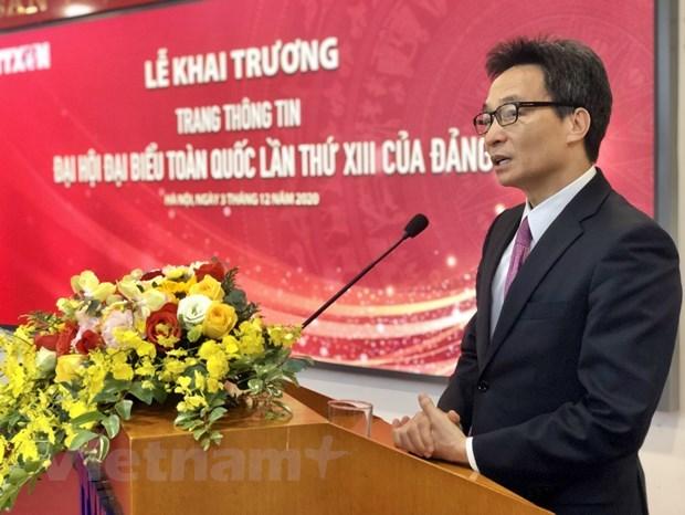 La VNA devoile une page web speciale sur le 13e Congres du PCV hinh anh 2