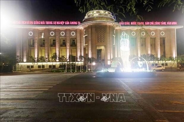 La politique monetaire du Vietnam vise a controler l'inflation et stabiliser la macro-economie hinh anh 1