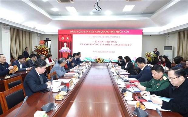 13e Congres du Parti : inauguration d'une page web sur l'information pour l'etranger hinh anh 2