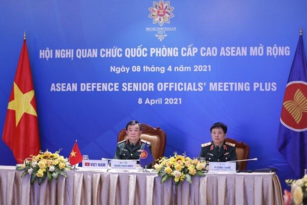 Defense : l'ASEAN et des partenaires renforcent leur cooperation pour une region de paix hinh anh 1