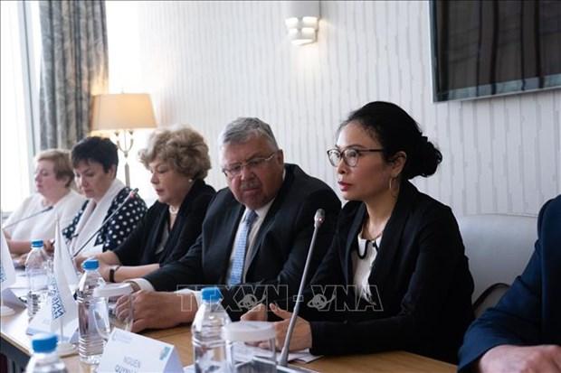 Le Vietnam a un colloque international sur la securite alimentaire hinh anh 1