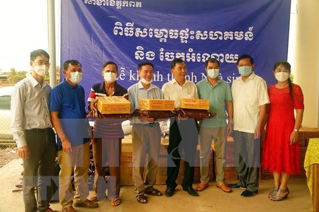 Une maison communautaire pour des personnes d'origine vietnamienne au Cambodge hinh anh 2