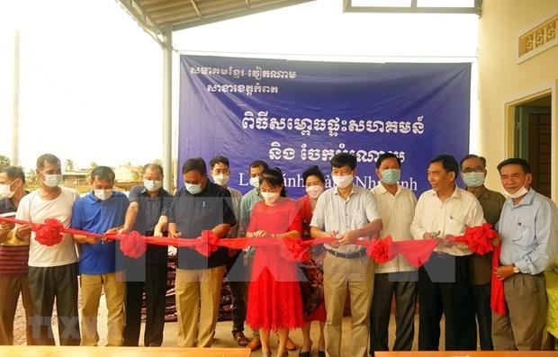 Une maison communautaire pour des personnes d'origine vietnamienne au Cambodge hinh anh 1
