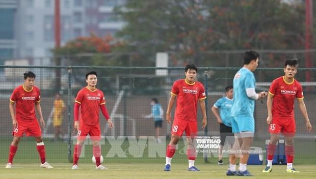 Mondial 2022 : billets vendus pour les fans vietnamiens hinh anh 1