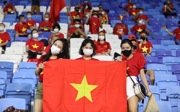 Mondial 2022 : billets vendus pour les fans vietnamiens hinh anh 2