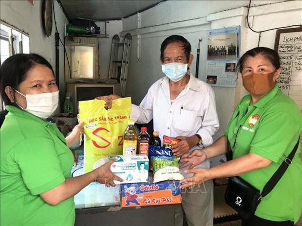 Covid- 19 : Ho Chi Minh-Ville soutient les personnes en difficultes et les forces en premiere ligne hinh anh 1