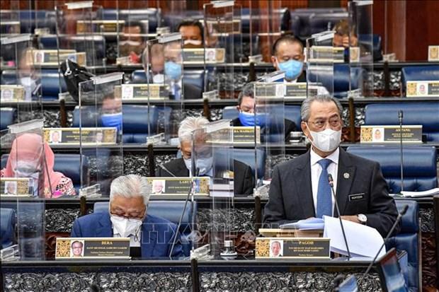 Le gouvernement malaisien a demissionne hinh anh 1
