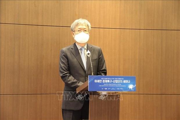 Opportunites d'investissement dans l'ASEAN presentees a des entreprises sud-coreennes hinh anh 2