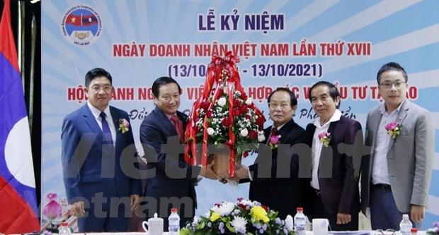 La Journee des entrepreneurs vietnamiens celebree au Laos hinh anh 1