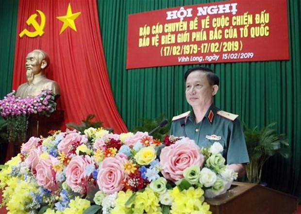Conference thematique sur la guerre de defense de la frontiere septentrionale hinh anh 1