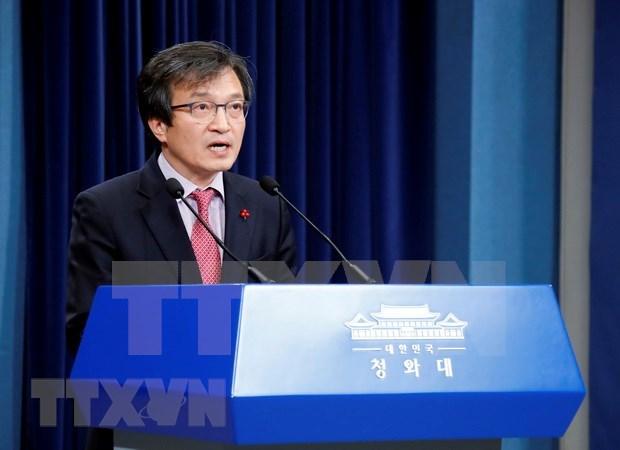 Sommet Etats-Unis-RPDC : la Chine et la R. de Coree s'attendent a des progres hinh anh 2
