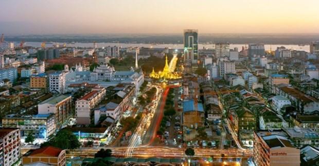 Le Myanmar examine l'exoneration fiscale pour le projet de Nouvelle Yangon hinh anh 1