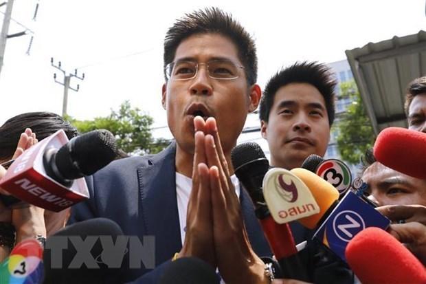 La cour constitutionnelle thailandaise ordonne la dissolution du parti Thai Raksa Chart hinh anh 1