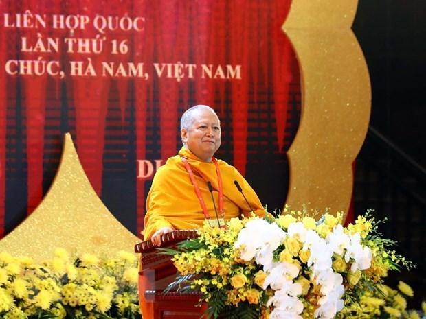Lancement de la fete bouddhique du Vesak 2019 hinh anh 3