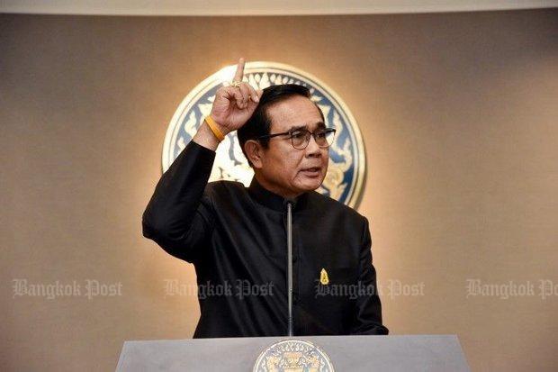 Thailande : le secteur prive appelle a poursuivre la Strategie nationale sur 20 ans hinh anh 1