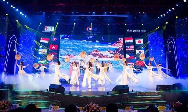 Coup d'envoi du concours de chant ASEAN+3 hinh anh 1