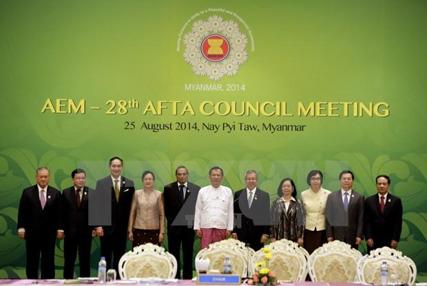 Bientot la 47e conference des ministres de l'Economie de l'ASEAN hinh anh 1