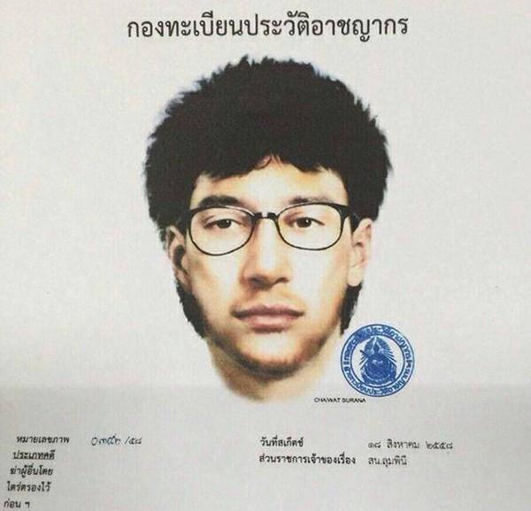 Attentat a Bangkok : mandat d'arret contre un etranger hinh anh 1