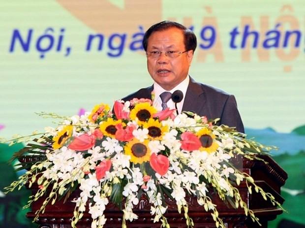 Celebration du 70e anniversaire de la Revolution d'Aout a Hanoi hinh anh 1