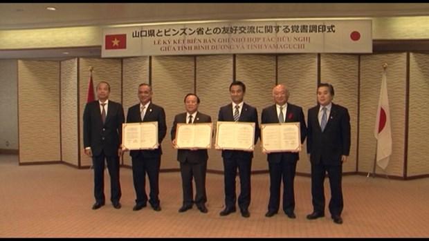 Promotion de la cooperation Binh Duong et Yamaguchi hinh anh 1