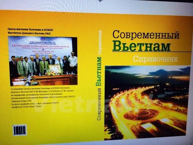 Des chercheurs russes sortent un sublime ouvrage sur le Vietnam hinh anh 1