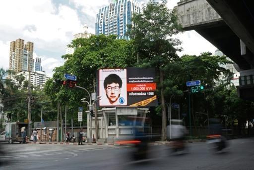 Un suspect au passeport turc arrete en Thailande dans l'enquete sur l'attentat de Bangkok hinh anh 1