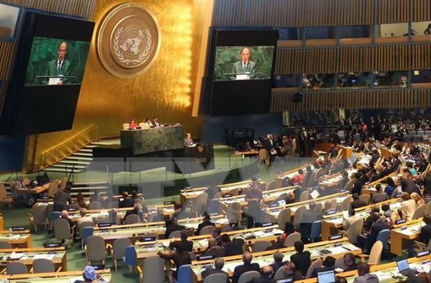Le Vietnam a la 4e Conference mondiale des presidents de parlement hinh anh 1