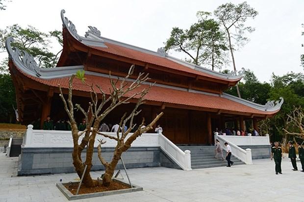 Inauguration d'une maison commemorative de Ho Chi Minh hinh anh 1