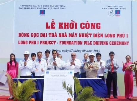 Mise en chantier de la centrale thermique Long Phu 1 a Soc Trang hinh anh 1