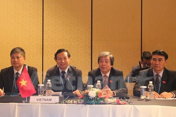 Le Vietnam presente des propositions importantes lors des reunions de l'AIPA hinh anh 1