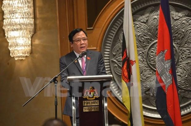 Le Vietnam appelle l'AIPA a soutenir l'edification de la Communaute de l'ASEAN hinh anh 1