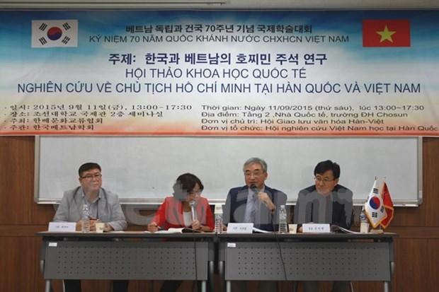 Colloque international sur le President Ho Chi Minh en R. de Coree hinh anh 1