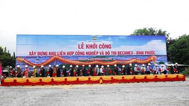 Mise en chantier du complexe industriel et urbain Becamex a Binh Phuoc hinh anh 1