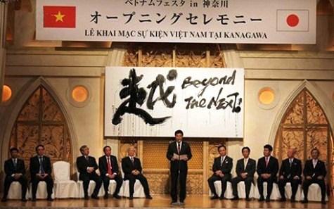 Le leader du PCV visite la Prefecture japonaise de Kanagawa hinh anh 2