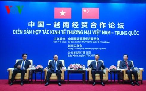 Le vice-PM Nguyen Xuan Phuc au forum de cooperation economique et commerciale Vietnam-Chine hinh anh 1
