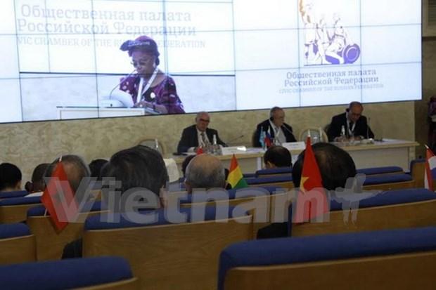 Le Vietnam participe a la Rencontre internationale de l'AICESIS a Moscou hinh anh 1