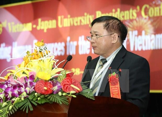 3e Conference des recteurs d'universites Vietnam-Japon hinh anh 1