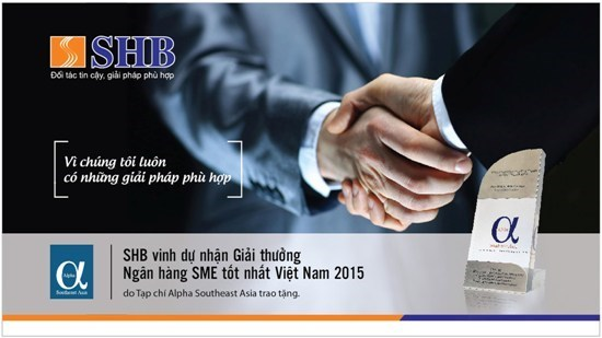 SHB et HDBank dintinguees par des magazines internationaux hinh anh 1