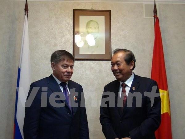 Promotion de la cooperation Vietnam-Russie dans la Justice hinh anh 1
