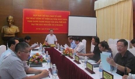 Activites en l'honneur du 250e anniversaire de la naissance du grand poete Nguyen Du hinh anh 1