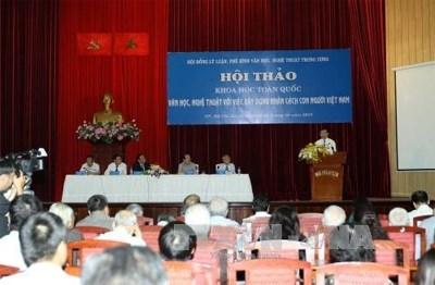 Les arts et lettres contribuent a l'edification de la personalite des Vietnamiens hinh anh 1