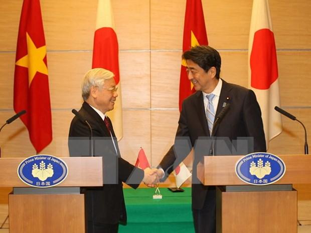 Seminaire sur les relations vietnamo-japonaises hinh anh 1