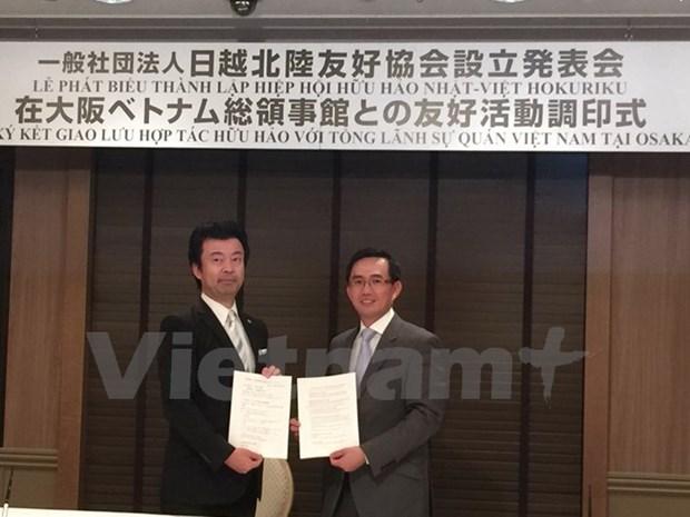 Creation de l'Association d'amitie Japon-Vietnam de la region de Hokuriku hinh anh 1