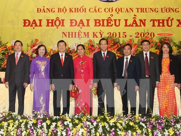 Cloture du Congres de l'organisation du Parti du bloc des organes centraux hinh anh 1