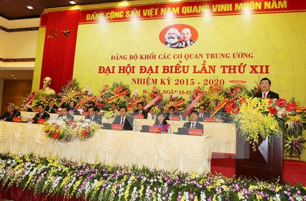 Le chef de l'Etat souligne le role important de l'organisation du Parti du bloc des organes centraux hinh anh 1