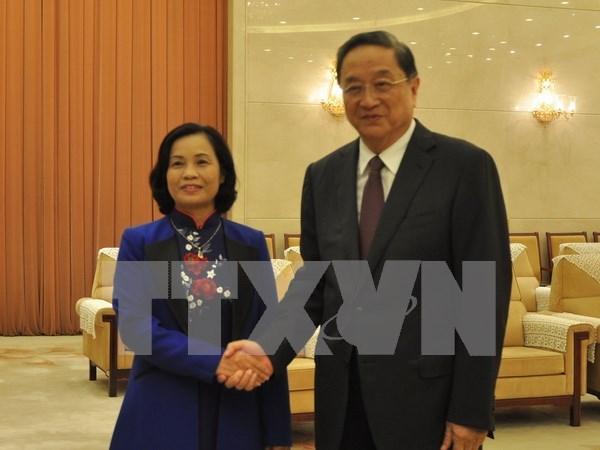 Une delegation du Front de la Patrie du Vietnam en visite en Chine hinh anh 1